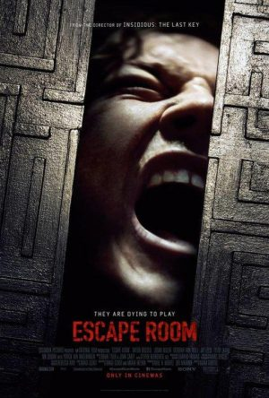 escape_room