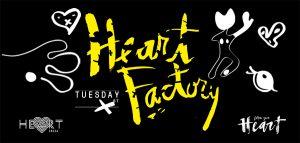 heart-factory-heart-ibiza